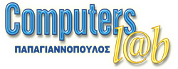 computerslab-papagiannopoulos