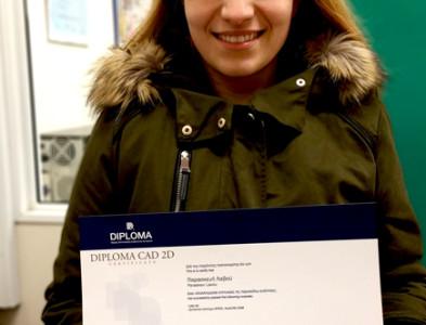 Diploma AutoCad 2D