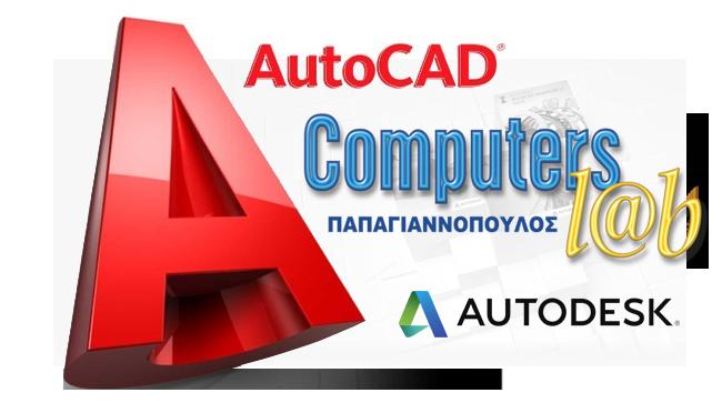 Computers L@b - AutoCAD 2D