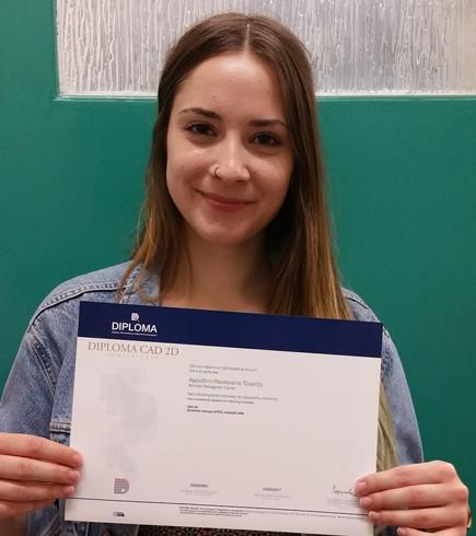 Αφροδίτη Τζώρτζη - Diploma AutoCad