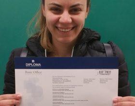 Diploma Basic 6 ενοτήτων