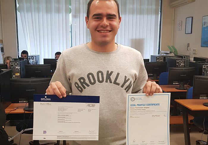 Πέτρος Γκάγκας | Diploma Basic 4 ενότητες & ECDL Core Access 97%